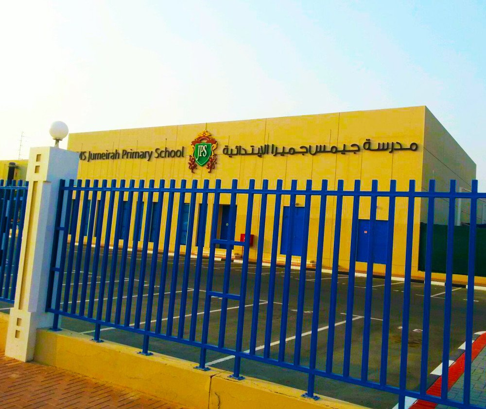 GEMS Jumeirah Primary School