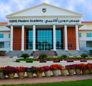 Main buildings at GEMS Modern Academy in Dubai