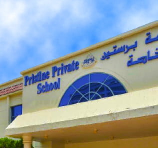 Photograph of the buildings of Pristine Private School in Dubai