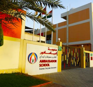An image of the entrance to the Ambassador School in Dubai
