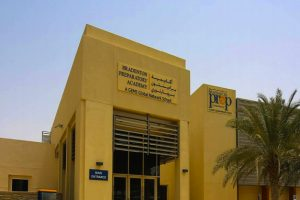 Image of the main building at GEMS Bradenton Preparatory Academy in Dubai Sports City