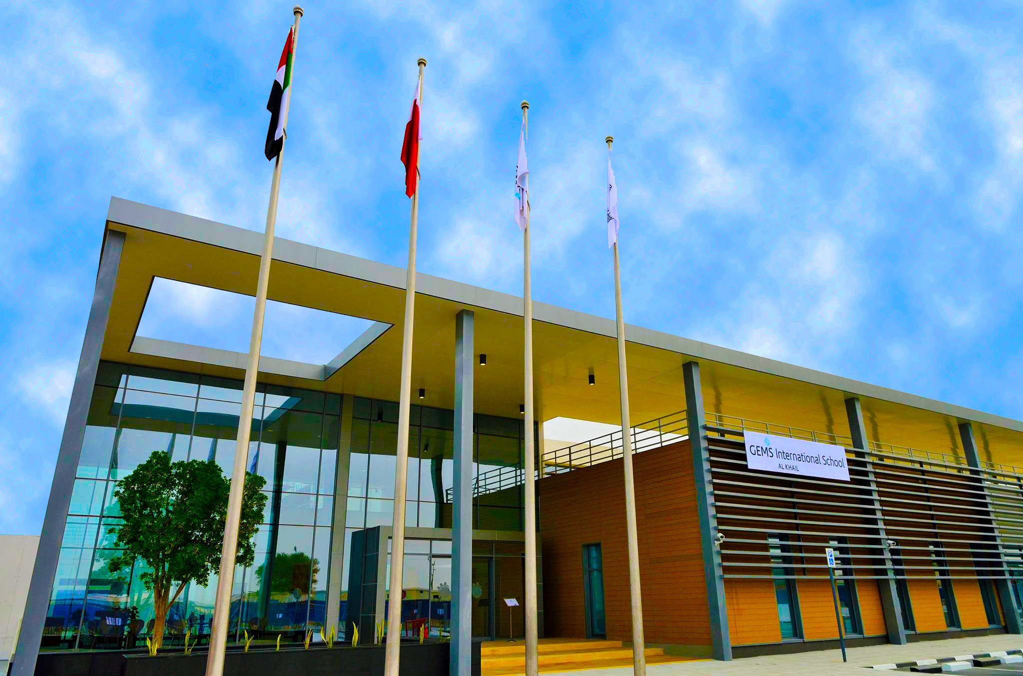 Close-up image of the GEMS International School Al Khail main entrance
